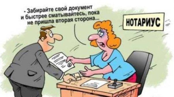 kak-ustroitsa-perevodchikom-notariusa