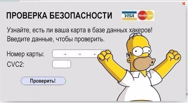 Бюро переводов мошенники